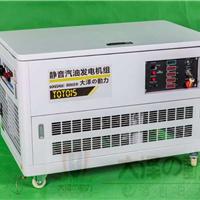 大泽15WK静音汽油发电机价格