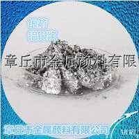 银箭厂家直销闪光铝银浆ZF-5422