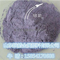 银箭铝粉用途广泛|铝粉生产厂|铝粉生产厂