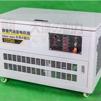 12wK水冷汽油发电机报价表