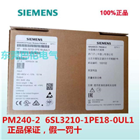 西门子广东代理G120变频器6SL3210-1PE31-5UL0功率55KW