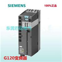 西门子变频器6SL3210-1PE32-1UL0功率模块PM240-2 90KW