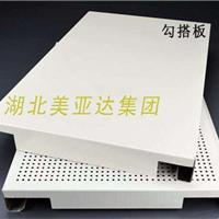 美亚达2.0mm氟碳喷涂铝单板厂家直销