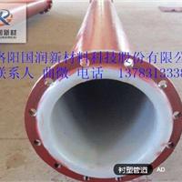 老挝碳钢衬塑管