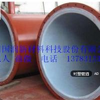 煤矿厂输送混合物管