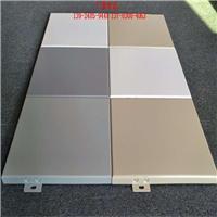 外墙造型铝单板生产厂家
