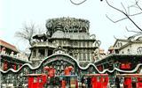 天津瓷房子 价值连城的中国古瓷博物馆 7亿多瓷片和上万个瓷瓶组成-瓷片电容