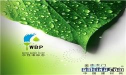 中国木门十大品牌金丰水性漆木门领导者