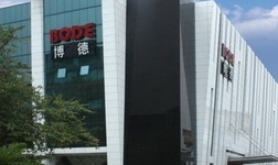 博德陶瓷:行业较早的微晶玻璃陶瓷复合砖研究中心落户博德