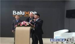 """北京门业展――拜勒尼门板""""让世界爱上中国造"""""""