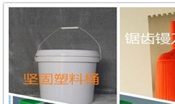 大匠基材:瓷砖胶薄贴虽已普及开来,却有90%人不知道施工方法