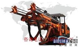 双臂凿岩台车生产厂家
