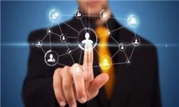 电子锁智能化飞速发展 行业标准有待统一