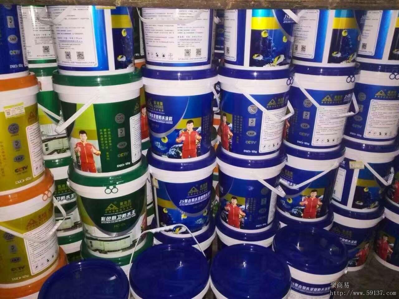 大量各种聚合物水泥基防水涂料价格