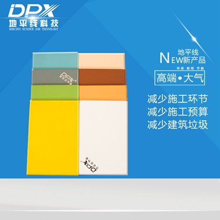 水泥纤维装饰板高端产品