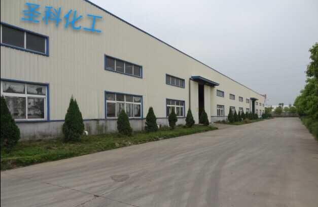 淄博圣科阻燃材料有限公司