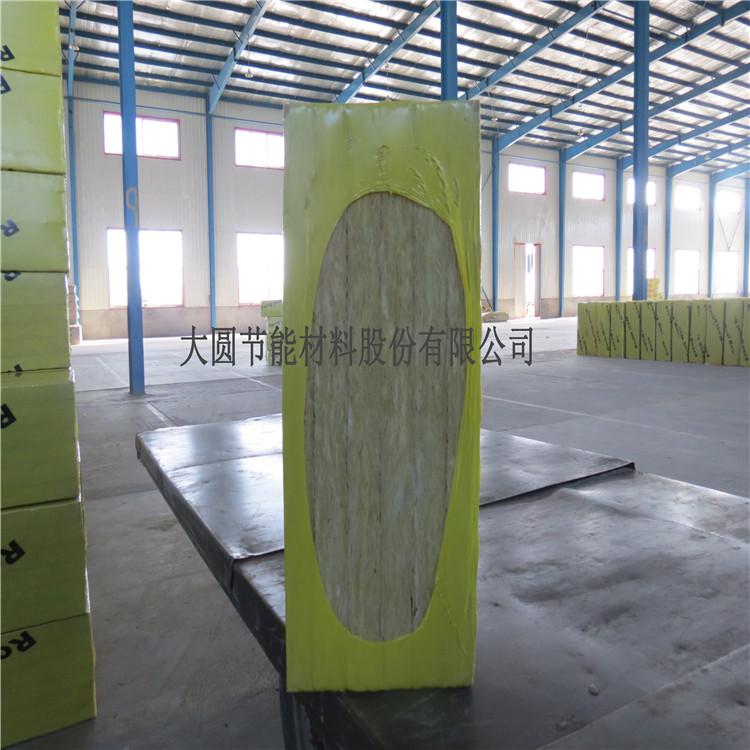 供应外墙防火保温板 屋面专用岩棉板