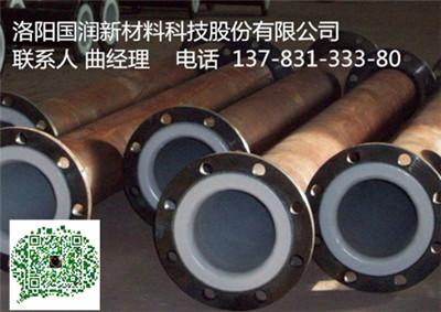 碳钢衬塑防腐管道