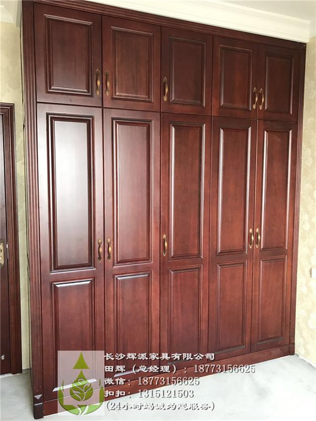 长沙实木家具定制整房实木衣柜订做质量好