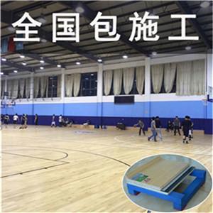 篮球运动木地板品牌 柞木体育馆木地板