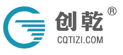广州创乾梯具有限公司
