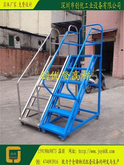 铝合金工业平台、铝制移动平台梯、铝型材焊接登高梯生产厂家