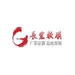 广州长宏广告装饰有限公司
