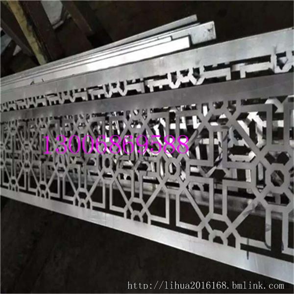 呼和浩特铝窗花生产厂家