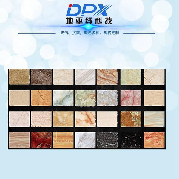 格特板|水泥纤维装饰板|格特板打折让利