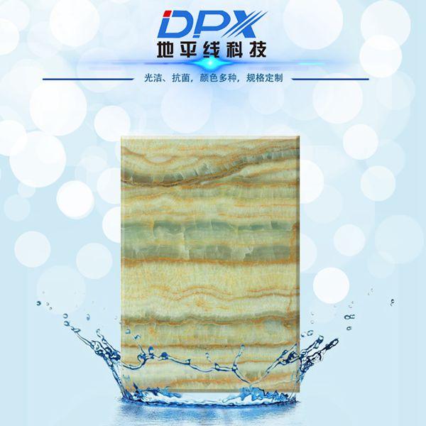 索洁板|水泥纤维装饰板|索洁板低价促销