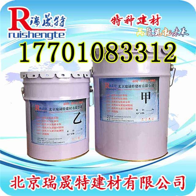 供應AB組合環氧樹脂灌注粘鋼膠生產廠家