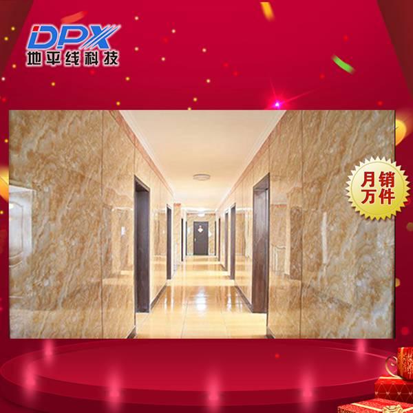 隔墙装饰板|水泥纤维装饰板|隔墙装饰板超洁净
