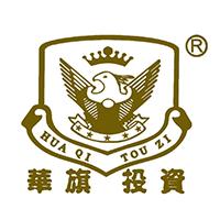 华旗投资集团