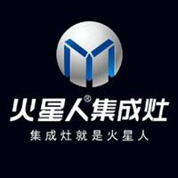 浙江火星人厨具有限公司