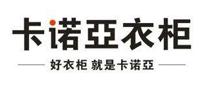 广东卡诺亚家居有限公司
