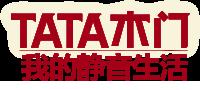 北京闼闼同创工贸有限公司