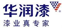 广东华润涂料有限公司