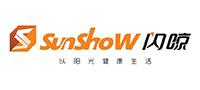 广州市闪晾智能科技有限公司