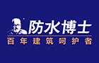 亚洲城娱乐老虎机游戏_防水博士