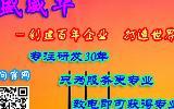 创建百年防腐涂料品牌北京涂料公司在努力