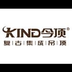 浠�椤�Kind