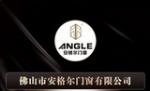 中国建材网推荐十大品牌:安格尔门窗——高档门窗的领跑者