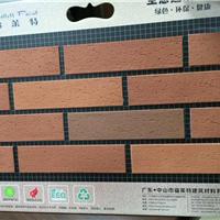 贵州软瓷厂家