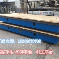 大连铆焊平台2000*4000厂家销售