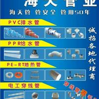 PVC排水管PPR给水管地暖管海天管业