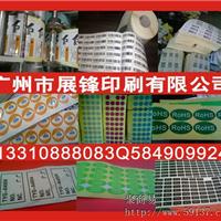 供应花都不干胶标签贴纸印刷厂家价格设计