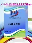 河南改型环氧碳纤维布胶(碳布胶)厂家
