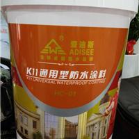 哪家的K11防水涂料,家装防水材料更便宜?