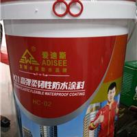 厂家直供k11高弹柔韧性防水涂料用量方法