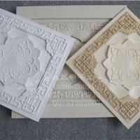 供应3D背景墙砖,文化石背景墙 树脂背景墙